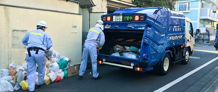 Collecte des OM au japon